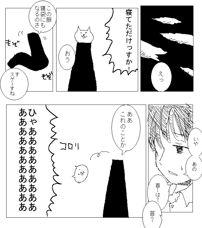 13ページ