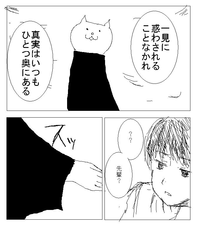 17ページ