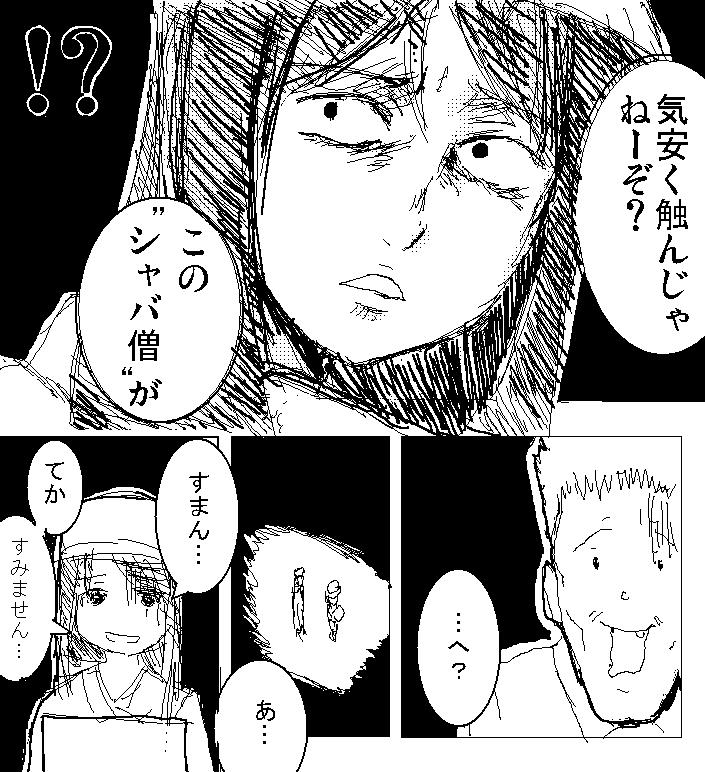 12ページ