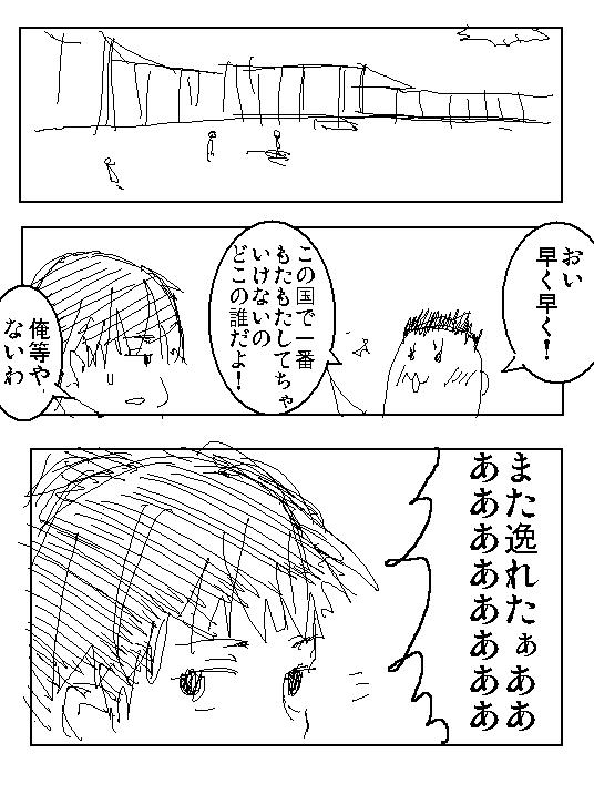 11ページ